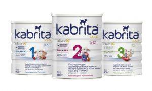 детское питание Kabrita