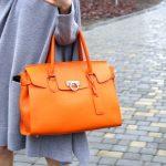 Где в Киеве можно выбрать качественную кожаную сумку?